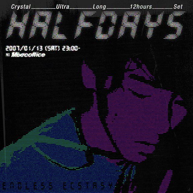 CRYSTAL_HALFDAYS640.jpg