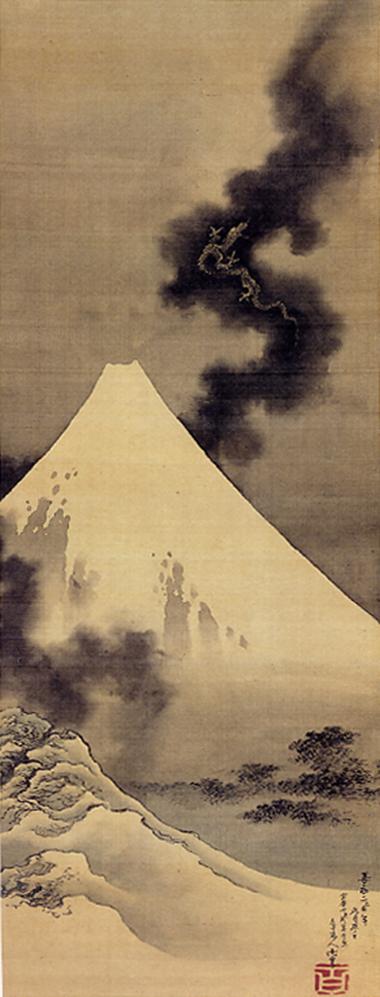 finalfujiyama.jpg