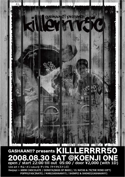 killlerrrr50.jpg